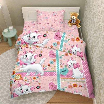 Классные полотенца по смешным ценам — Детское постельное белье