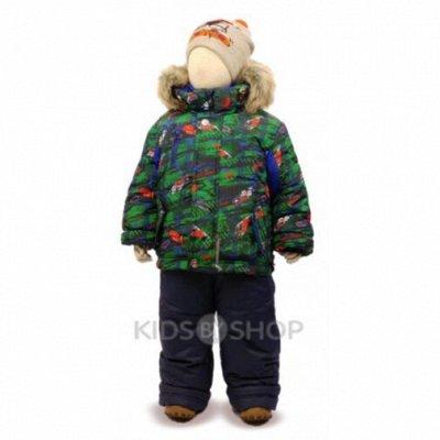 🔥Верхняя одежда для детей. Качество шикарное.🔥 — Зимние комплекты. костюмы для МАЛЬЧИКОВ — Верхняя одежда