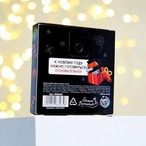 Значок в коробочке «Тебе это нужнее», 8 х 8 см