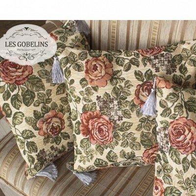 Подушки, Одеяла, Наматрасники, Чехлы на мебель — Декоративные Наволочки. — Декоративные подушки