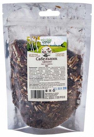 Сабельник лист и корень (декоп) 50 гр