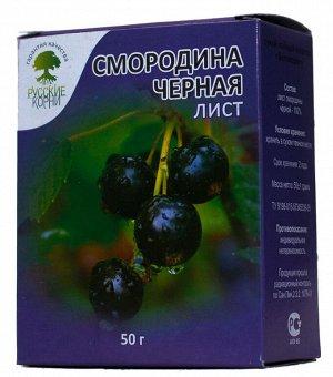 Смородина черная лист, 50 гр.