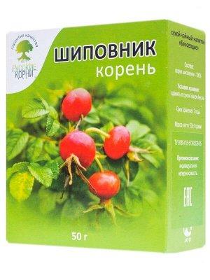 Шиповник (корень), 50 г
