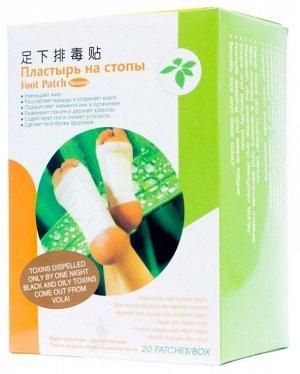 Детокс пластырь для стоп для выведения токсинов Foot Patch