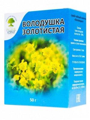 Володушка золотистая (трава), 50 г