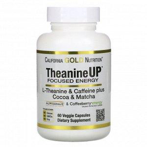 California Gold Nutrition, TheanineUP, сфокусированная энергия, L-теанин и кофеин, 60 растительных капсул