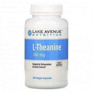 Lake Avenue Nutrition, L-теанин, 100 мг, 180 растительных капсул