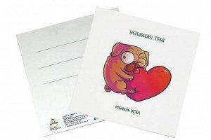 Мини открытка- Ненавижу тебя меньше всех