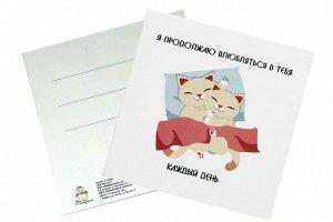 Мини открытка- Я продолжаю влюбляться в тебя каждый день