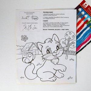 Вышивка крестиком «Котик с клубком» 25 х 20 см. Набор для творчества