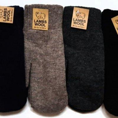 Перчатки, варежки, носки для всей семьи(корея) — Мужские варежки(корея) — Перчатки и варежки