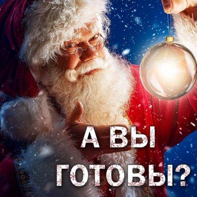 💫Новый 2021 год! Много подарков и декора!💫