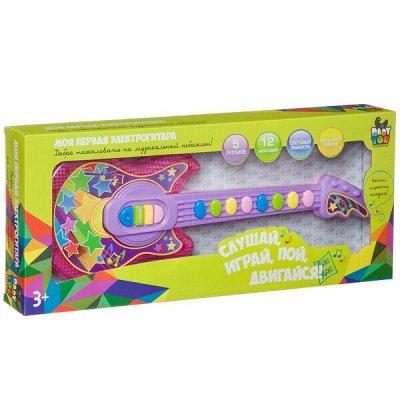 Бондибон. Рекомендован педагогами — Гитары, струнные музыкальные инструменты