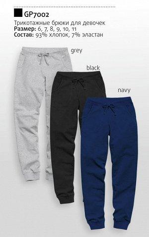 GP7002 брюки для девочек