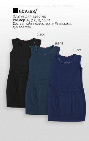 GDV468/1 платье для девочек
