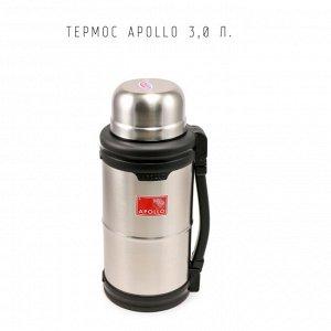 Термос Apollo 3,0 л.