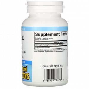 Natural Factors, L-Lysine, 500 mg, 90 Vegetarian Capsules