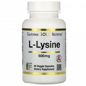 California Gold Nutrition, L-лизин, 500 мг, 60 растительных капсул