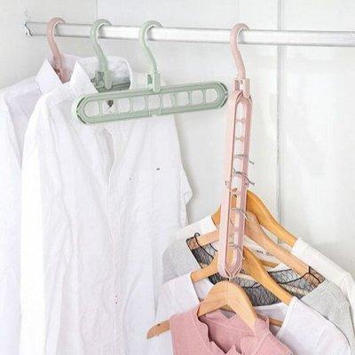 🚀ВАКУУМ+ Товары для кухни, ванной, интерьера итд. Новинки! — Плечики для брюк. Многоуровневые вешалки. — Плечики и вешалки