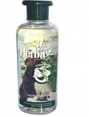 Herba Vitae Гипоаллергенный шампунь д/собак и кошек 250мл