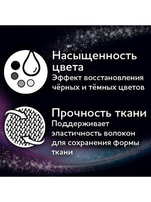 (коробка 8 шт) ЛАСКА ДЛЯ ТЁМНОГО 2л (33ст)