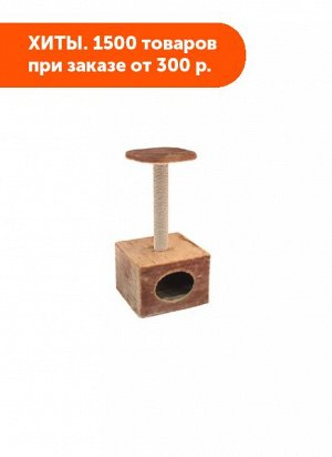 Домик-когтеточка 8340 ЧИП куб малый с полкой (столбик сизаль/джут) 36*35*71см