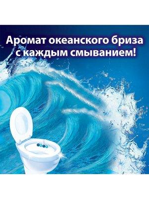 БРЕФ СИЛА-АКТИВ ОКЕАНСК БРИЗ 2х50 г