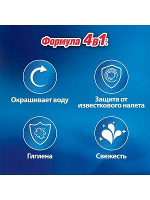 БРЕФ КА ХЛОР-КОМПОНЕНТ 2х50г
