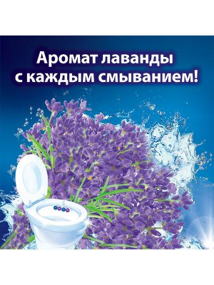 БРЕФ СИЛА АКТИВ СВЕЖ ЛАВАНДЫ 2х50г