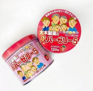 Papa Jelly Японские витамины для детей со вкусом клубники