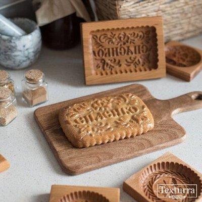 Сделай чудесные, вкусные пряники с узором! — Формы для печатных пряников — Для запекания и выпечки