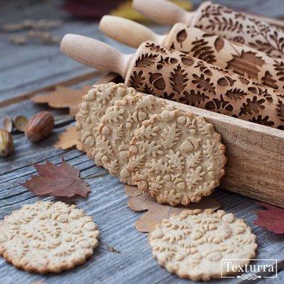 Сделай чудесные, вкусные пряники с узором! — Малые пряничные скалки — Для запекания и выпечки