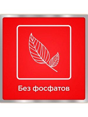 (коробка 6 шт) СОМАТ ВСЕ-В-1 ТАБС ЭКСТРА (60 табл.)