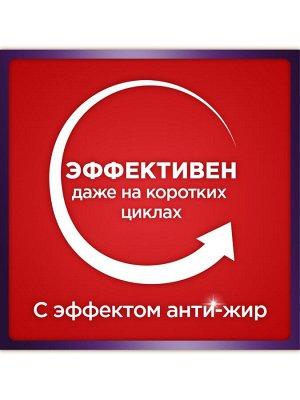 (коробка 3 шт) СОМАТ ВСЕ-В-1 ГЕЛЬ 2x630мл (70ст)