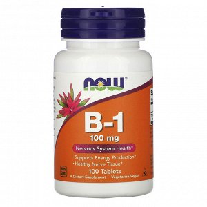 Now Foods, B1, 100 мг, 100 таблеток