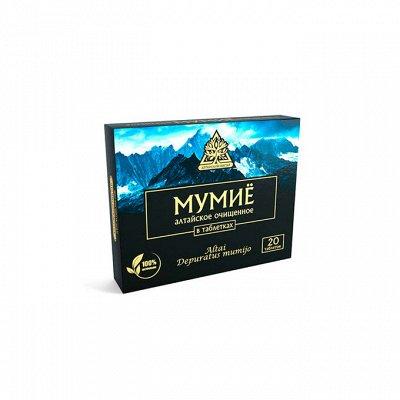 Алтайская натуральная жевательная резинка (СМОЛКА) — Мумие — Травы и сборы