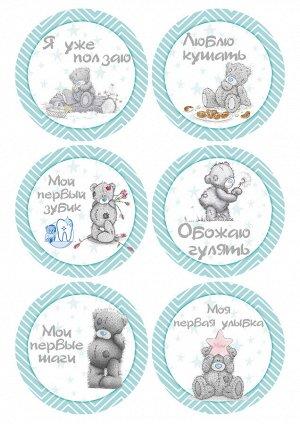 Карточки. мишка Тэдди