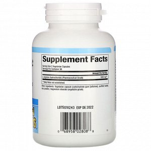 Natural Factors, L-Arginine, 500 mg, 180 Vegetarian Capsules