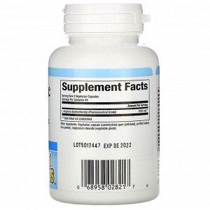 Natural Factors, L-Arginine, 500 mg, 90 Vegetarian Capsules