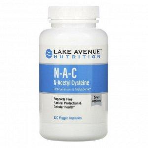 Lake Avenue Nutrition, NAC, N-ацетилцистеин с селеном и молибденом, 600 мг, 120 растительных капсул