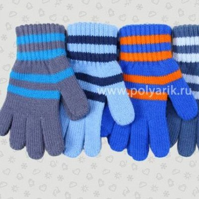 ПОЛЯРИК: Утепляемся Шапочки/Перчатки/Варежки  — 🍁Мальчики ВЯЗАННЫЕ ПЕРЧАТКИ — Вязаные перчатки и варежки