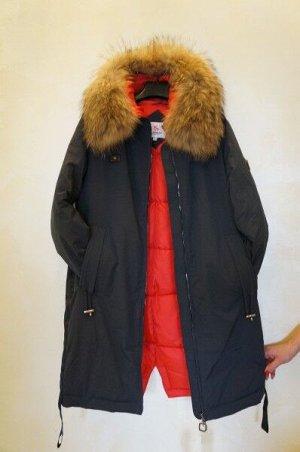 Женская куртка зимняя 1935 цвет сине-серый