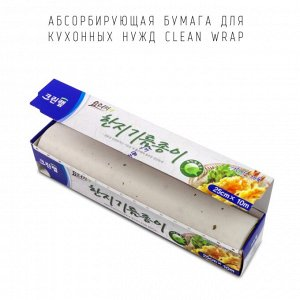 Абсорбирующая бумага для кухонных нужд Clean Wrap