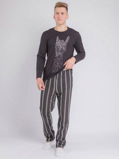 Наш Любимый Трикотаж Лучшие ТМ, Огромный выбор — Мужская одежда — Одежда