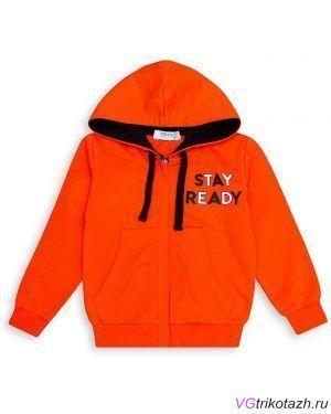 Куртка Ткань: Футер 2-х Нитка. Состав: 100% хлопокДжемпер для мальчика с капюшоном на молнии