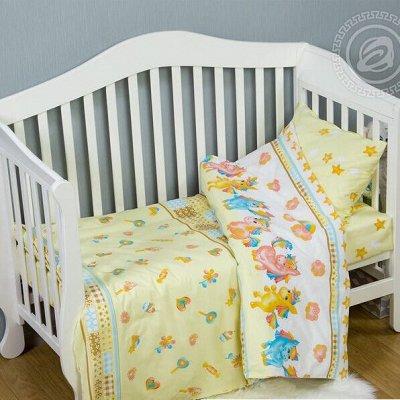 ОГОГО Какой Выбор постельного белья. Красивые расцветки — Постельное белье Для новорожденных — Постельное белье