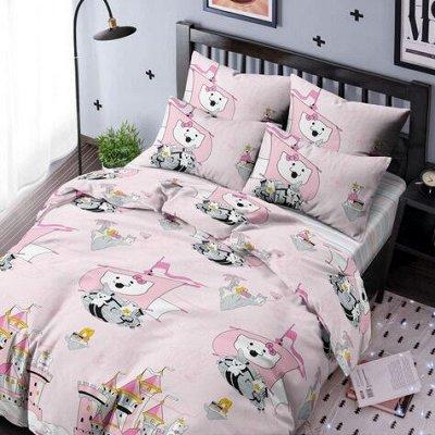 ОГОГО Какой Выбор постельного белья. Красивые расцветки — Детское Постельное белье — Постельное белье