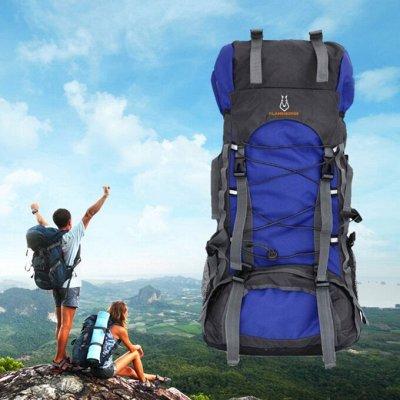 🧘♀️Идеальная фигура -это легко!💃 Спорт товары!🏋️♀️  — Спортивные и туристические рюкзаки — Спортивный инвентарь