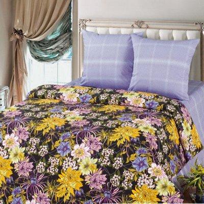 ОГОГО Какой Выбор постельного белья. Красивые расцветки — Постельное белье Полутороспальное.. — Полутороспальные комплекты