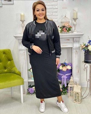 Костюм Идеальная Двоечка для летних вечеров Трикотажное платье - 130 см Бомбер - трикотаж + пропитка, длина - 60 см  ЦВЕТ ТЕМНО-СИНИЙ